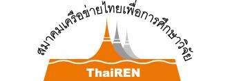 THAIren (Thailand)